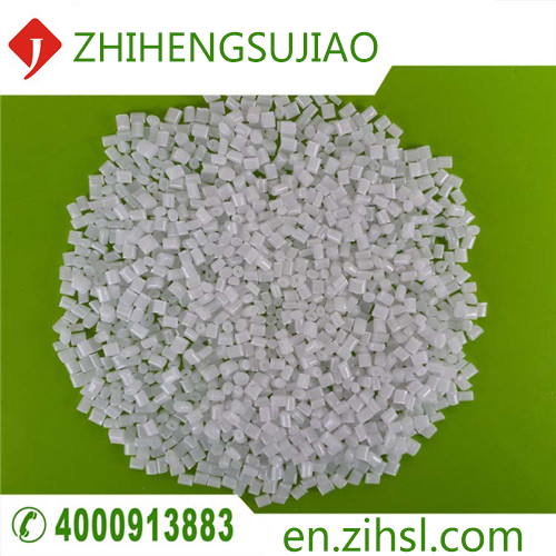 Green PC flame retardant masterbatch